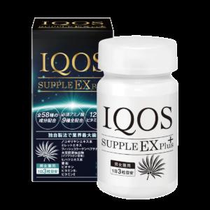 イクオスEXプラスで薄毛は改善するか?実際に使って効果を確認中です